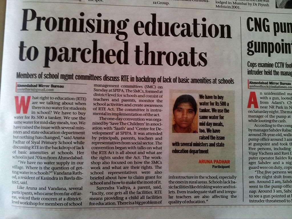 Promising education to parched throats